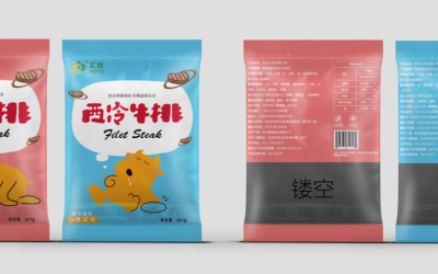 匯巨-食品包裝設計