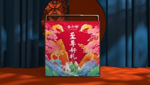 杏合楼传统中式糕点包装礼盒设计