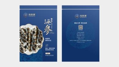 海郅康海鲜食品类包装设计