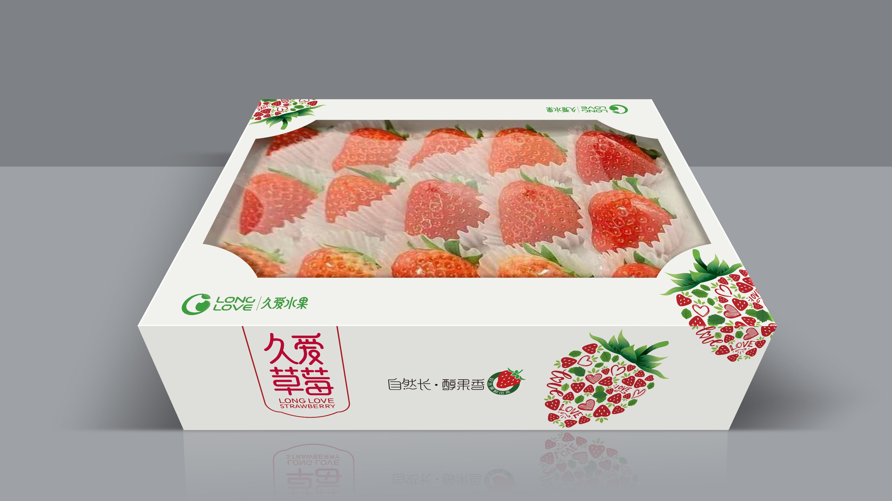 久爱草莓的草莓包装设计