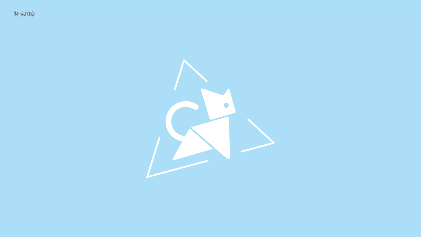 馬克杯圖案包裝設計延展1個中標圖4