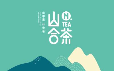 山合茶-奶茶餐飲-門店設計