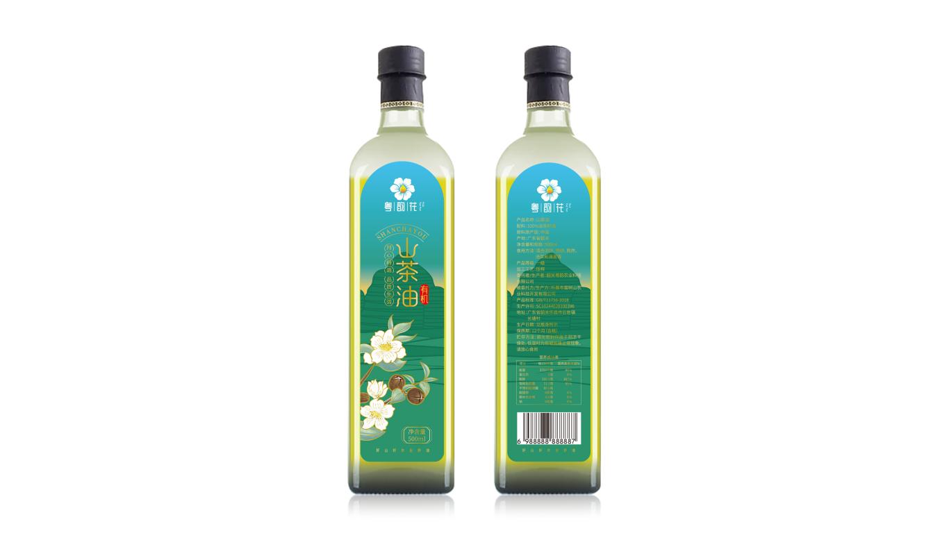 粵韻花山茶油包裝設計中標圖0