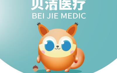 贝洁医疗吉祥物设计