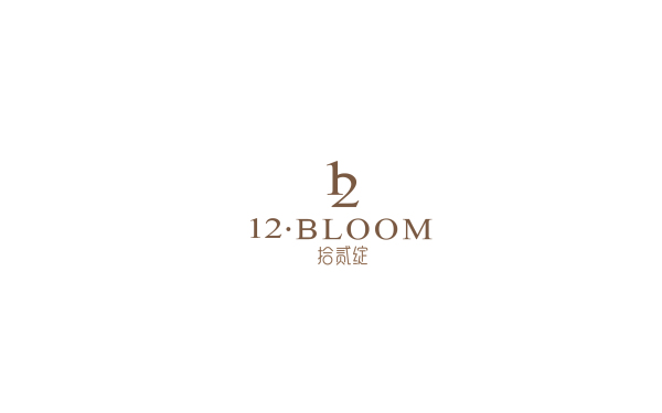 拾贰绽 logo设计