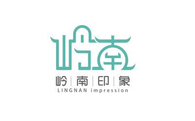 岭南印象酒店品牌设计