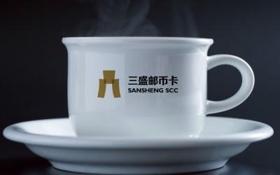 三盛郵幣卡logo設計