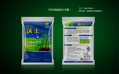 博鑫盛肥料系列包装设计