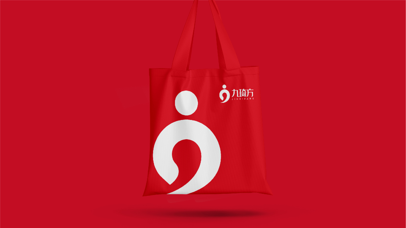 九琦方生物技术有限公司药品类logo设计中标图5