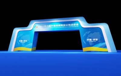 曲江跨采会方案设计