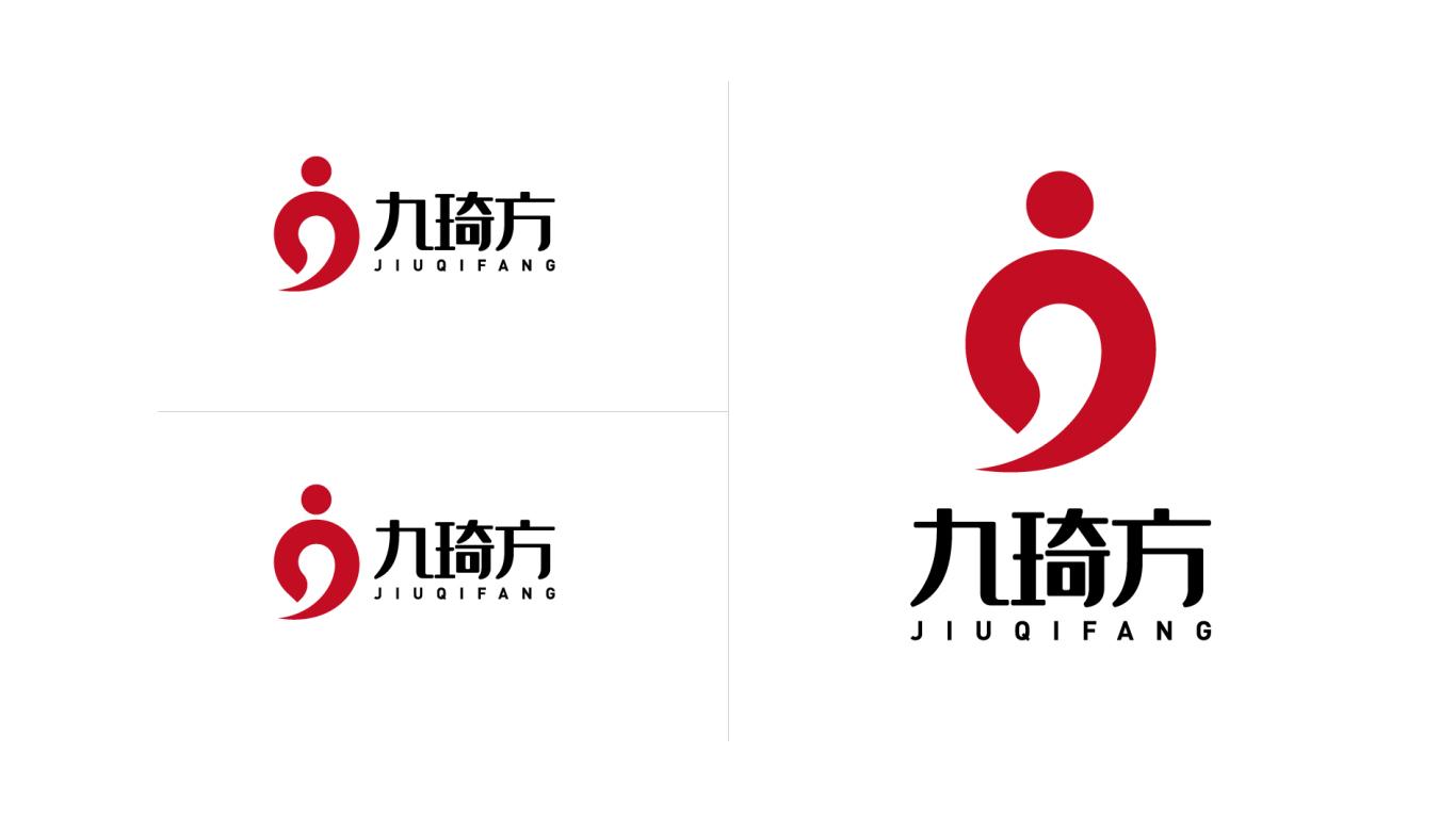 九琦方生物技术有限公司药品类logo设计中标图2
