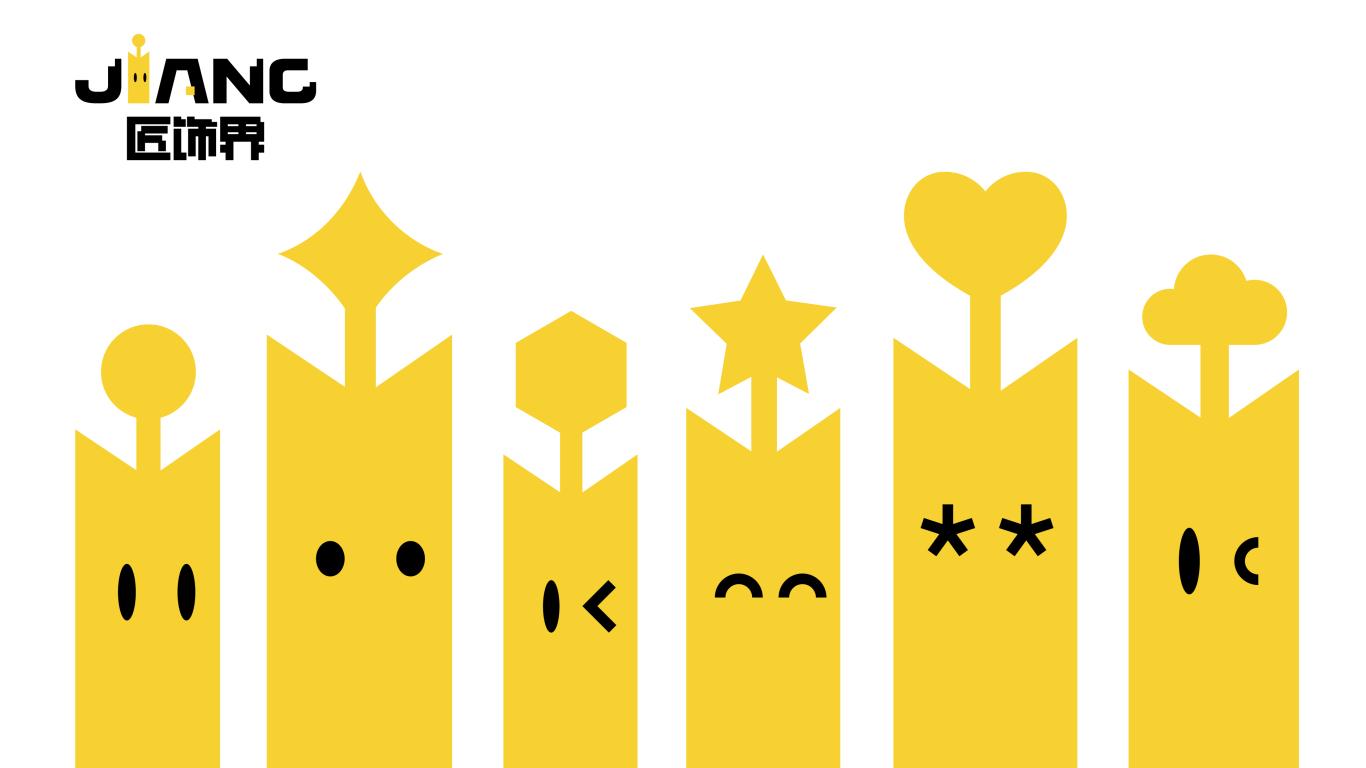 匠飾界流行飾品品牌LOGO設計中標圖3