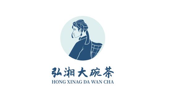 弘湘大碗茶品牌LOGO設計