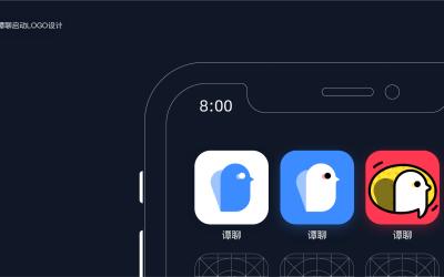 社交聊天logo設計