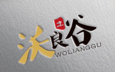 沃良谷东北土特产logo设计