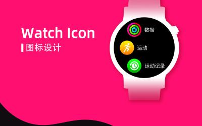 智能手表icon