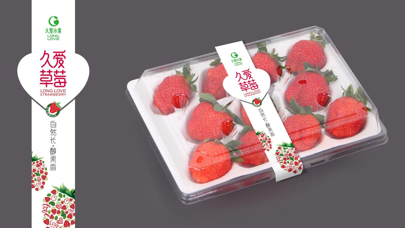 久爱水果水果类包装延展中标图1