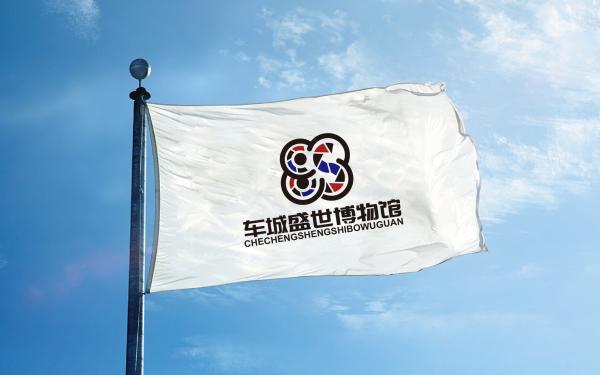 车城盛世博物馆logo