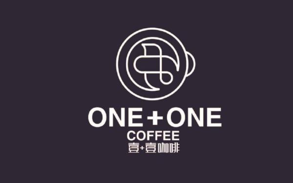壹+壹咖啡logo设计
