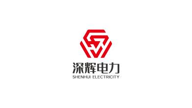 深辉电力电力类LOGO设计