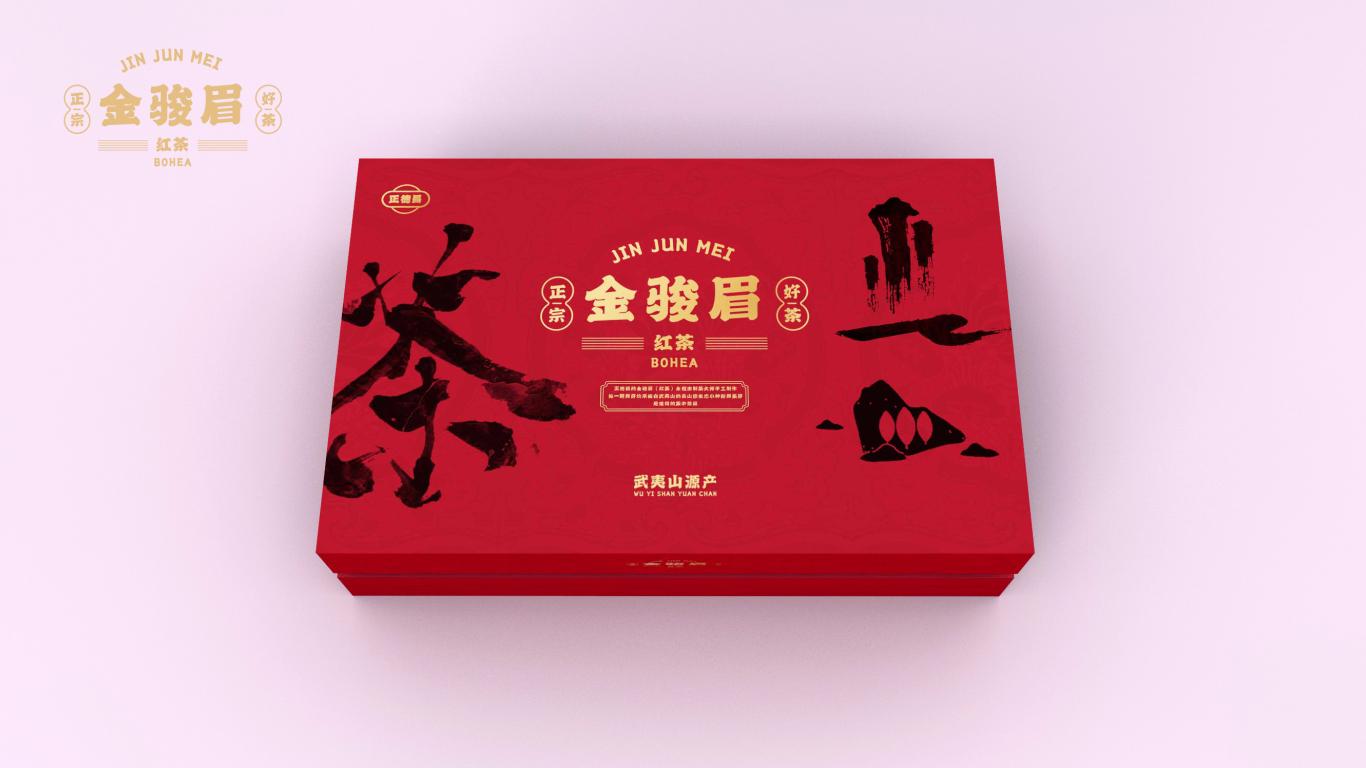 金骏眉红茶茶叶类包装设计中标图0