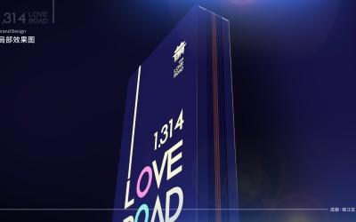 1314 LOVE ROAD品...