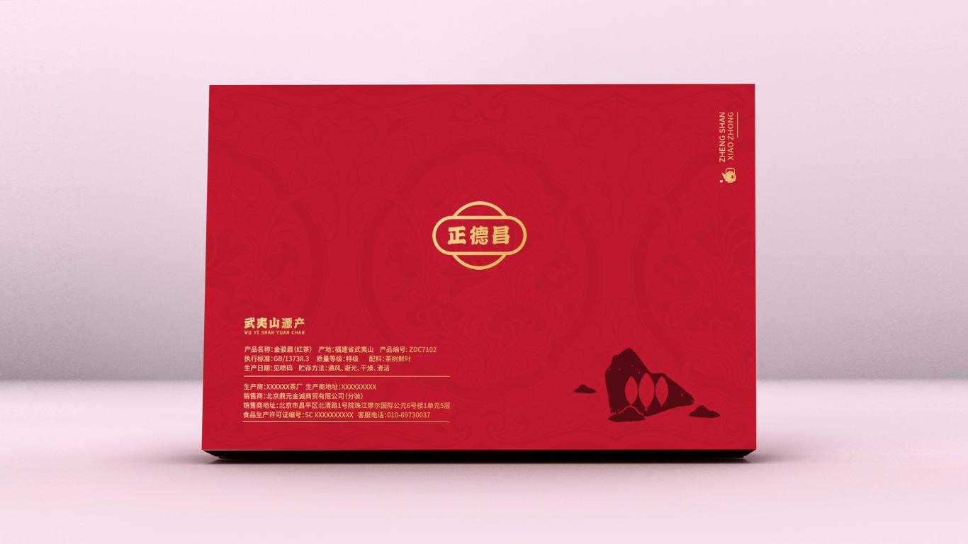 金骏眉红茶茶叶类包装设计中标图4