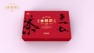 金骏眉红茶茶叶类包装设计