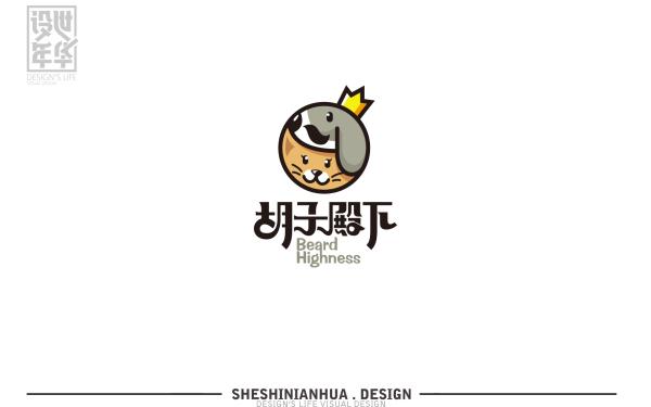 威龙宠物公司 胡子殿下 LOGO设计