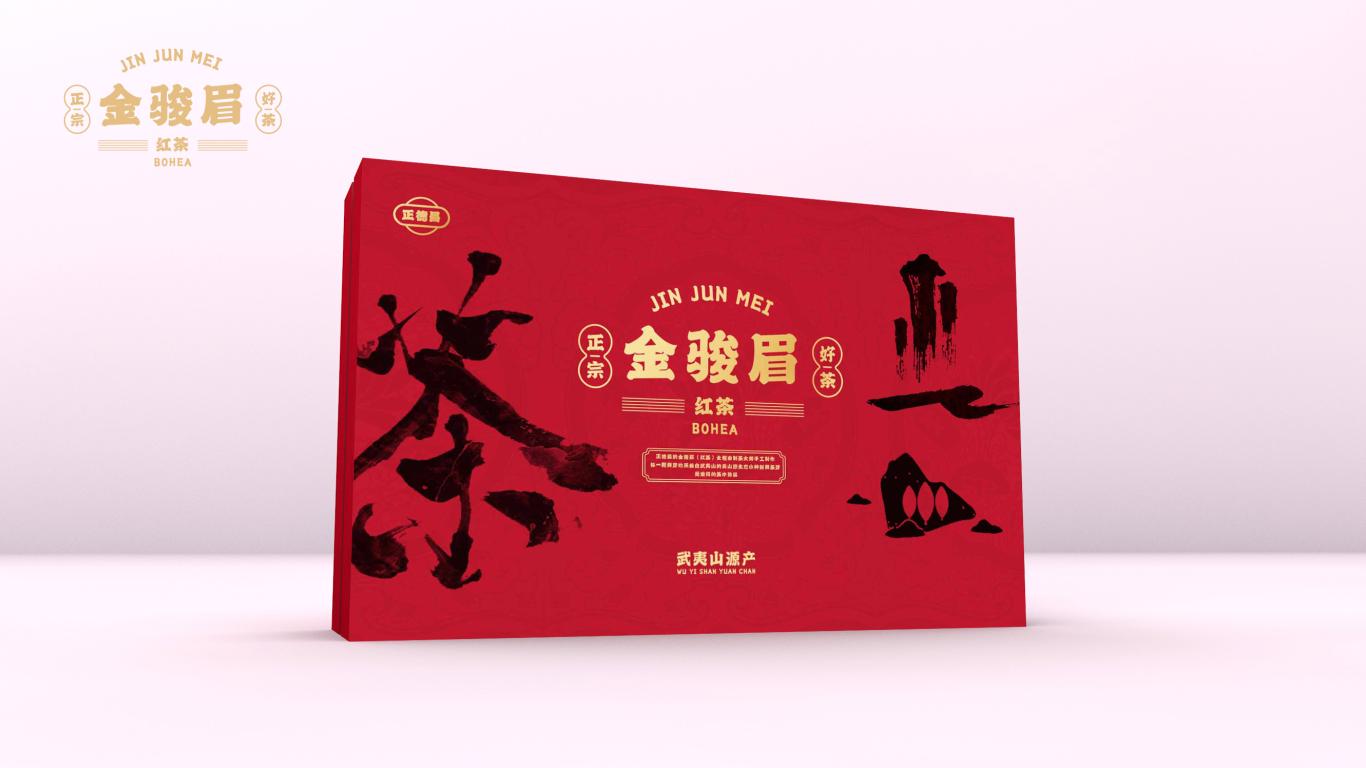 金骏眉红茶茶叶类包装设计中标图2