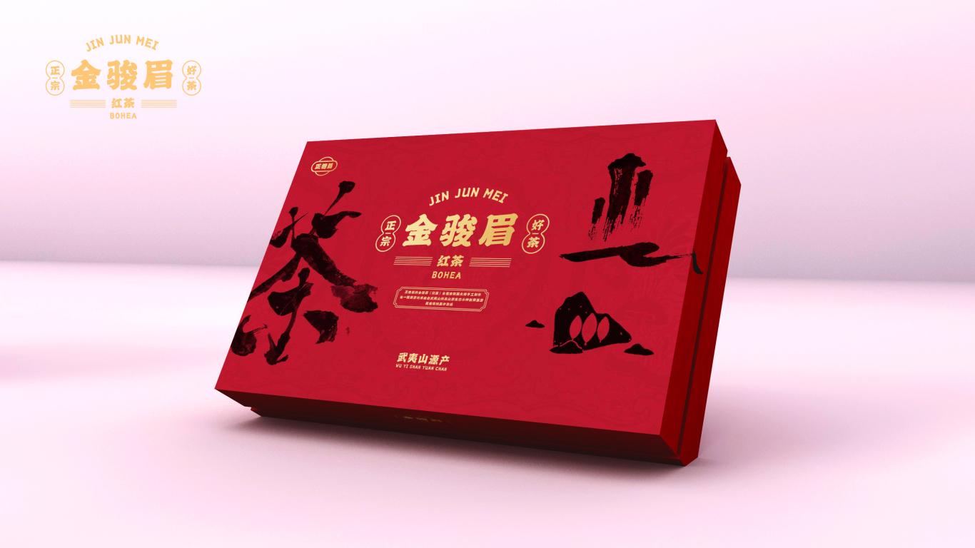 金骏眉红茶茶叶类包装设计中标图5
