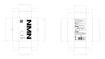 小梦大作保健品类包装设计