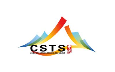 中国科技峰会logo