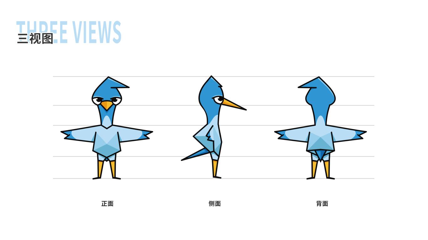 言中鹤娱乐品牌吉祥物设计中标图1