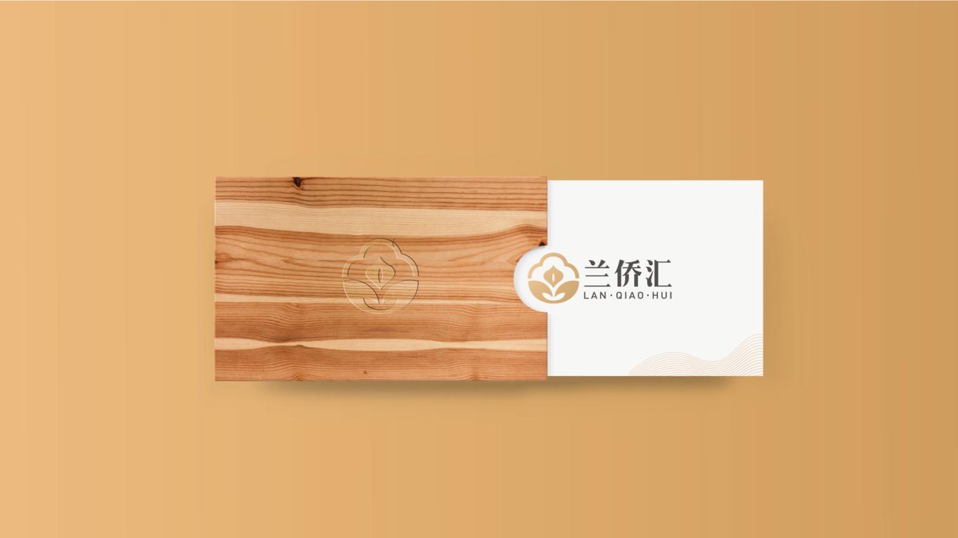 安徽斌峰六家畈酒店管理有限公司餐厅会所logo设计中标图12