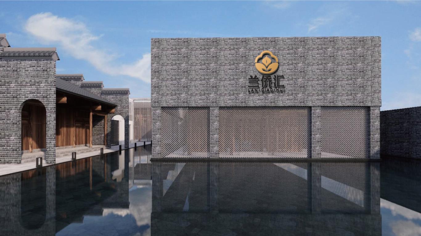 安徽斌峰六家畈酒店管理有限公司餐厅会所logo设计中标图8