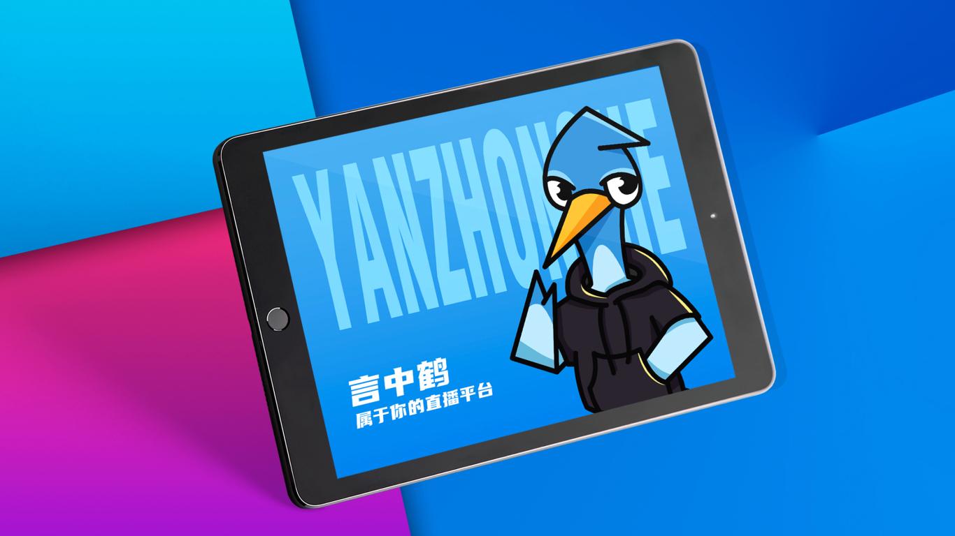 言中鹤娱乐品牌吉祥物设计中标图7