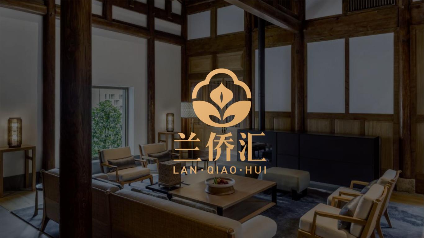 安徽斌峰六家畈酒店管理有限公司餐厅会所logo设计中标图4
