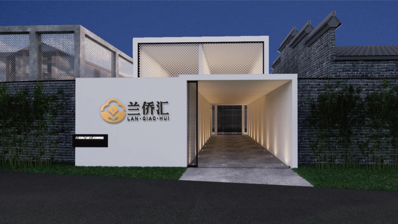 安徽斌峰六家畈酒店管理有限公司餐厅会所logo设计中标图7