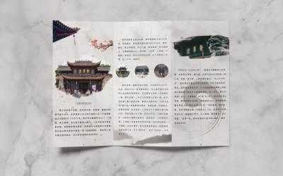 成都旅游手冊