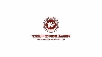 中西医结合医院医疗类LOGO设计