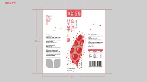 速步食品集团(厦门)有限公司食品类包装延展1个-草莓口味