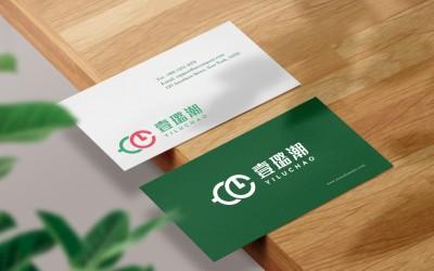 壹璐潮商貿logo設計