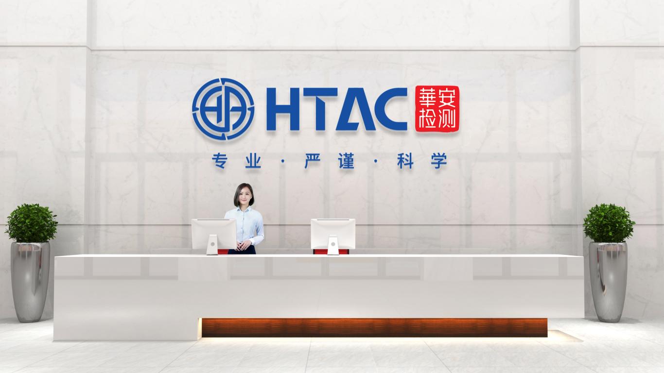 华安检测检测类logo设计中标图5