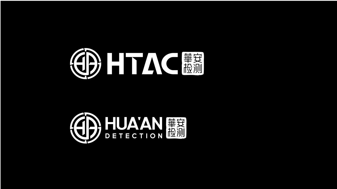 华安检测检测类logo设计中标图2