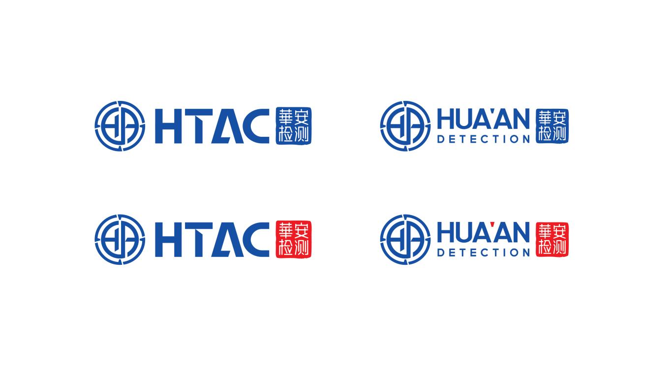 华安检测检测类logo设计中标图1