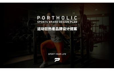 PORTHOLIC运动品牌lo...