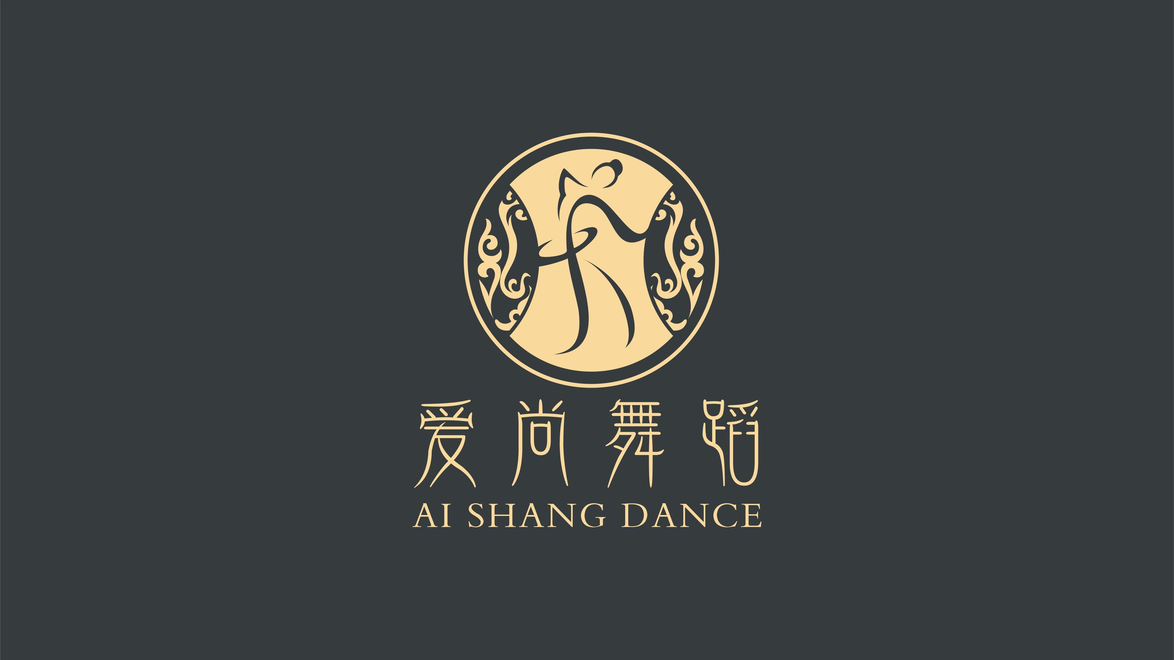 爱尚舞蹈艺术培训品牌LOGO亚博客服电话多少