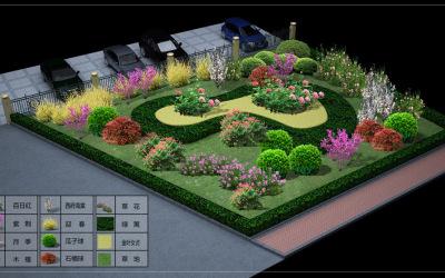 小型景观绿化设计