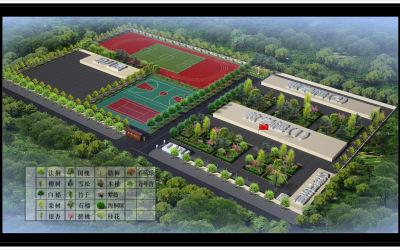 曹明小学方案设计鸟瞰图